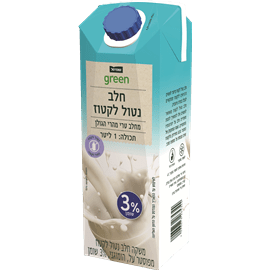 חלב נטול לקטוז 3% גרין