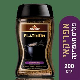 קפה פלטינום אפריקאי
