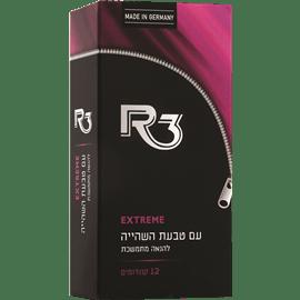 R3 עם טבעת השהיה