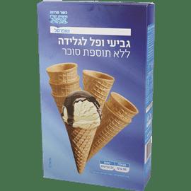 """גביעי גלידה ללת""""ס שופרסל"""