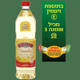שמן קנולה מכיל ויטמין E