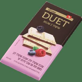 שוקולד דואט חלב/לבן+תות