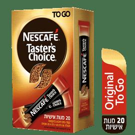 קפה טסטרס צ'ויס TO GO