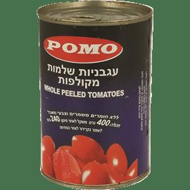 עגבניות שלמות מקולפות