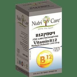 ויטמין B12 מתילקובלמין