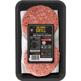 המבורגר ריב אנטריקוט