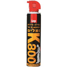 K800 קוטל נמלים