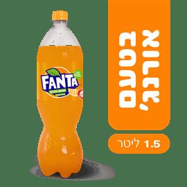 פאנטה אורנג'