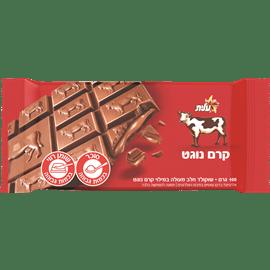 שוקולד ממולא קרם נוגט