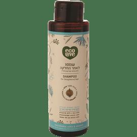 שמפו ללא מלחים ECOLOVE