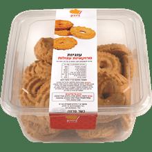 עוגיות מרוקאיות עגולות