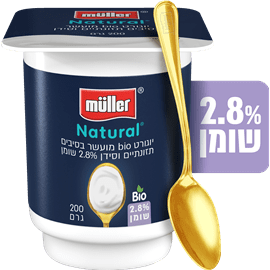 יוגורט מולר לבן ביו 2.8%