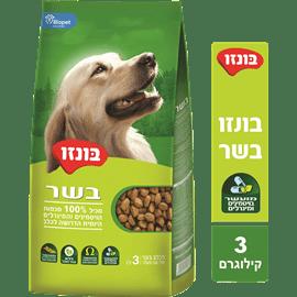 בונזו בשר מזון כלבים