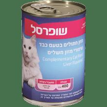 מזון חתולים בטעם כבד