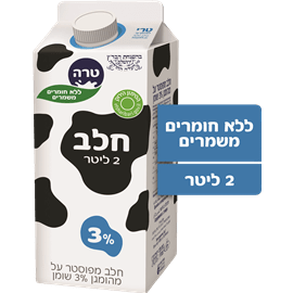 חלב 3% בקרטון
