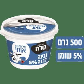 גבינה לבנה 5% טרה