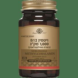 מתילקובלמין B12