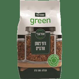 זרעי פשתן גרין