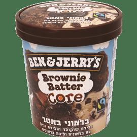 גלידת בראוני באטר