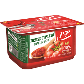 עגבניות מרוסקות