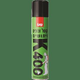 K-400 קוטל זבובים ויתושי