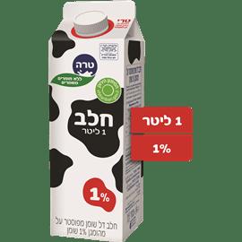 חלב הומוגני 1% קרטון
