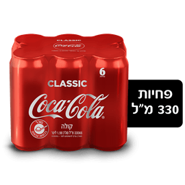 קוקה קולה פחיות