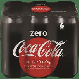 קוקה קולה זירו פחיות