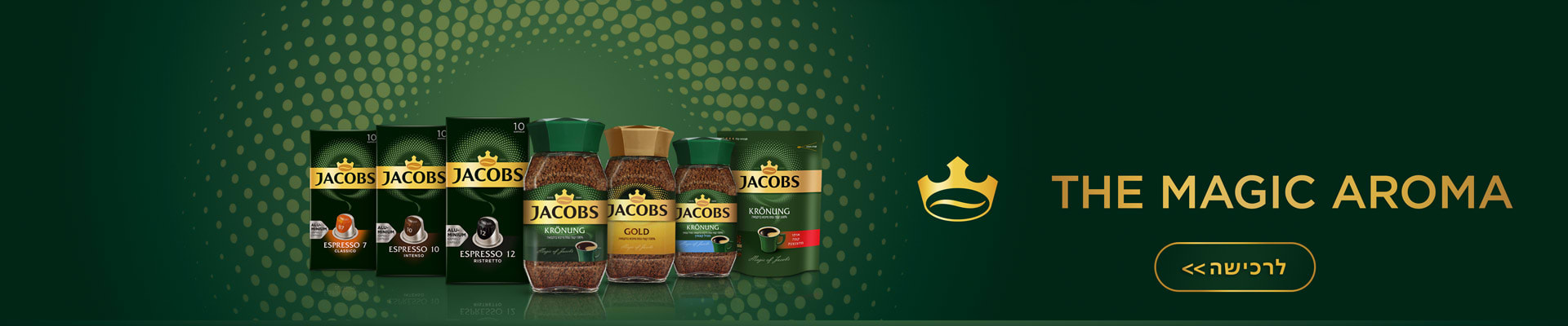 קפה JACOBS – THE MAGIC AROMA