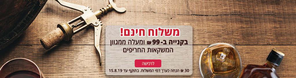 wine-1024-270-22.jpg