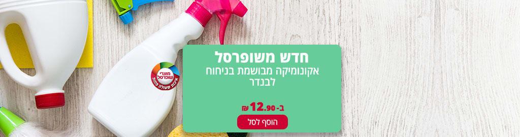 madbir-1024-270.jpg