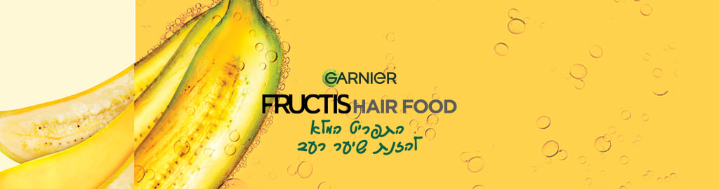 fructis_be_banner_1024x270-nobtn.png