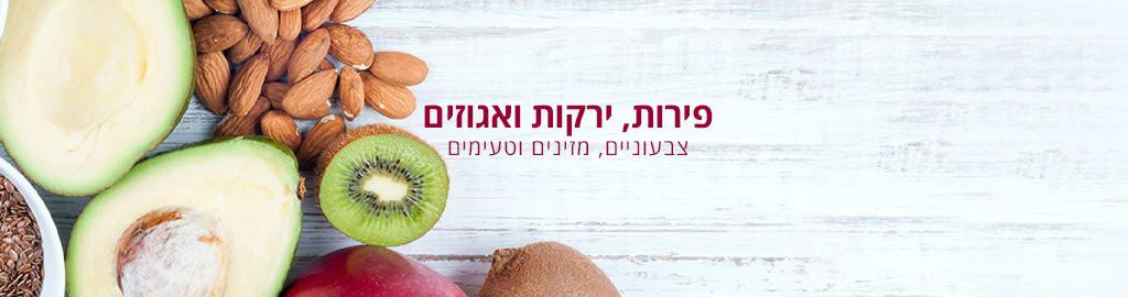 fruit-1024-F01.jpg