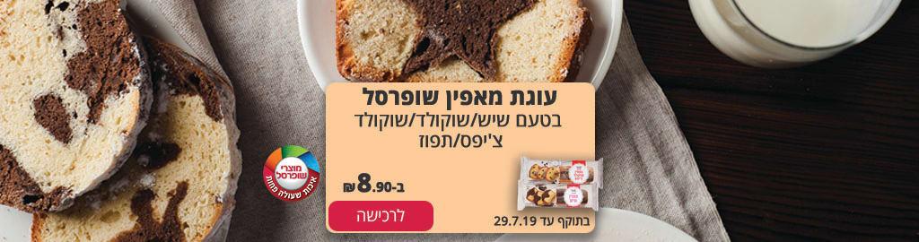 muffins-1024-270.jpg