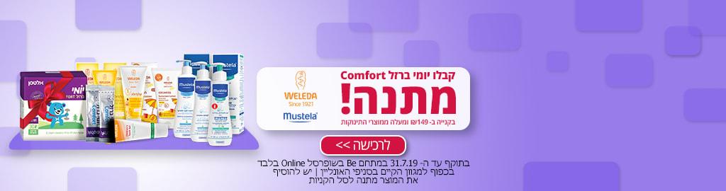 380932_walleda_barzel_sale_banner_site_1024x270.jpg