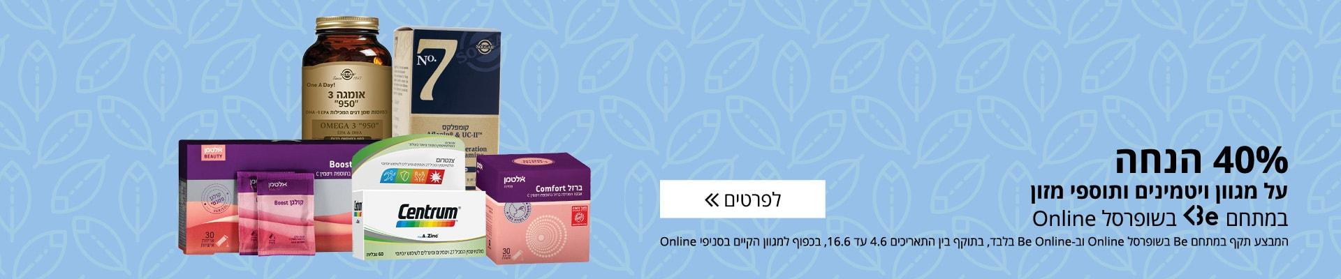 102493_be_banner_c1_1920x400_v2.jpg