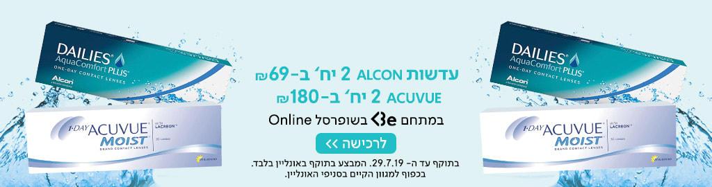 BE_july_campaign_site_1024x270_E.jpg