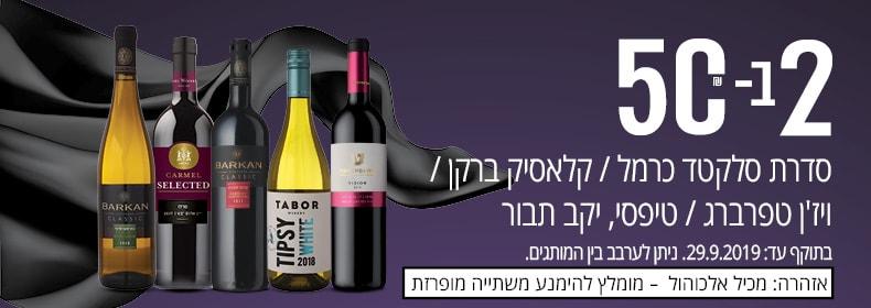 wine_22.jpg