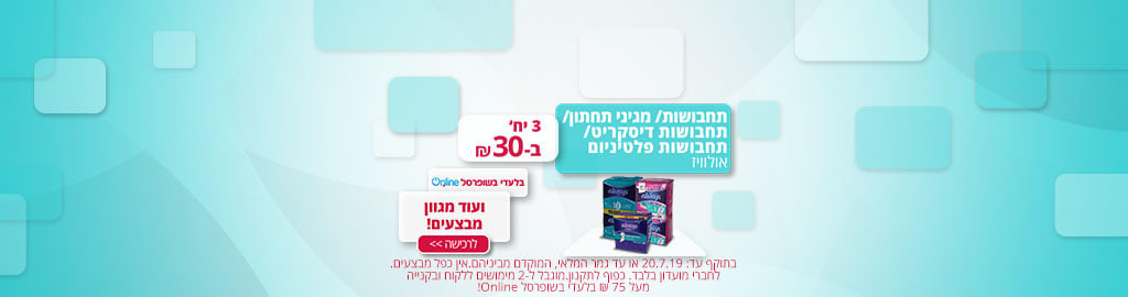 july_pharm_sale_banner_site_always_1024X270.jpg