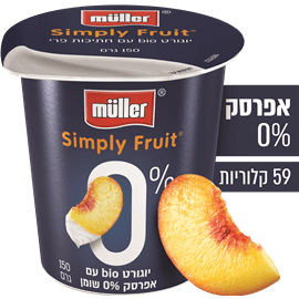 יוגורט סימפלי אפרסק 0%