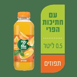 תפוזינה תפוז