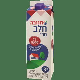 חלב דל לקטוז 3% שומן