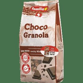 שוקו X דגנים+שוקולד ציפס