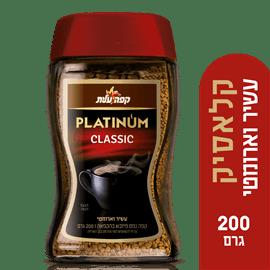 קפה נמס פלטינום קלאסיק