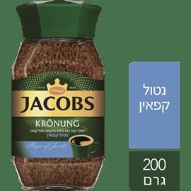 קפה ג'קובס נטול קופאין