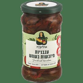 עגבניות מיובשות +שמן זית
