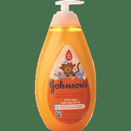 ג'ונסון אלסבון וקצף אמבט