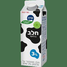 חלב בקרטון 3%
