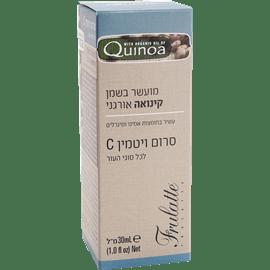 קינואה-סרום ויטמיןCלפנים