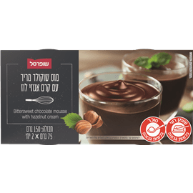 מוס שוקולד ואגוזי לוז